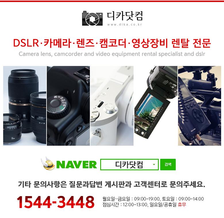 product_detailview_img3.jpg